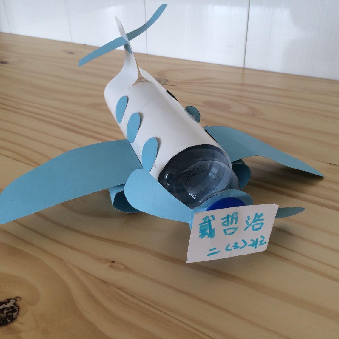 结构创新纸模模型